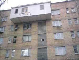 Як узаконити балкон