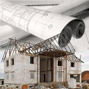 Узаконить самовольніе постройки