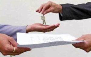 договір куплі-продажу квартири