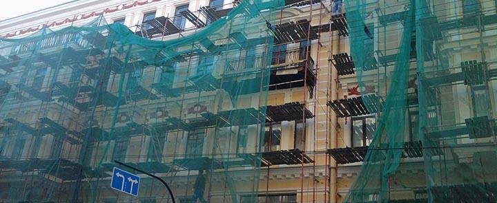 Реконструкція будівель та споруд