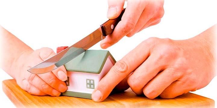 Визначення частки собственности