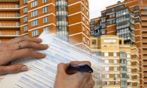 Процедура перевода нежилого помещения в жилой фонд
