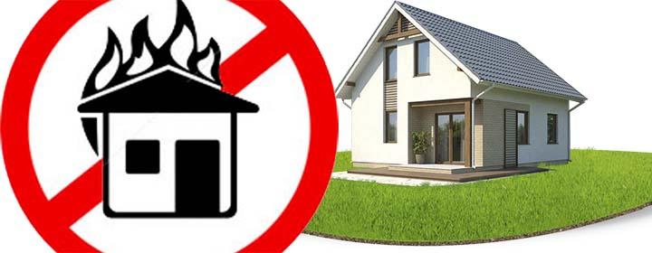 Какие существуют пожарные нормы для частных домов
