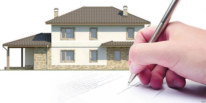 Оформление права собственности на будинок