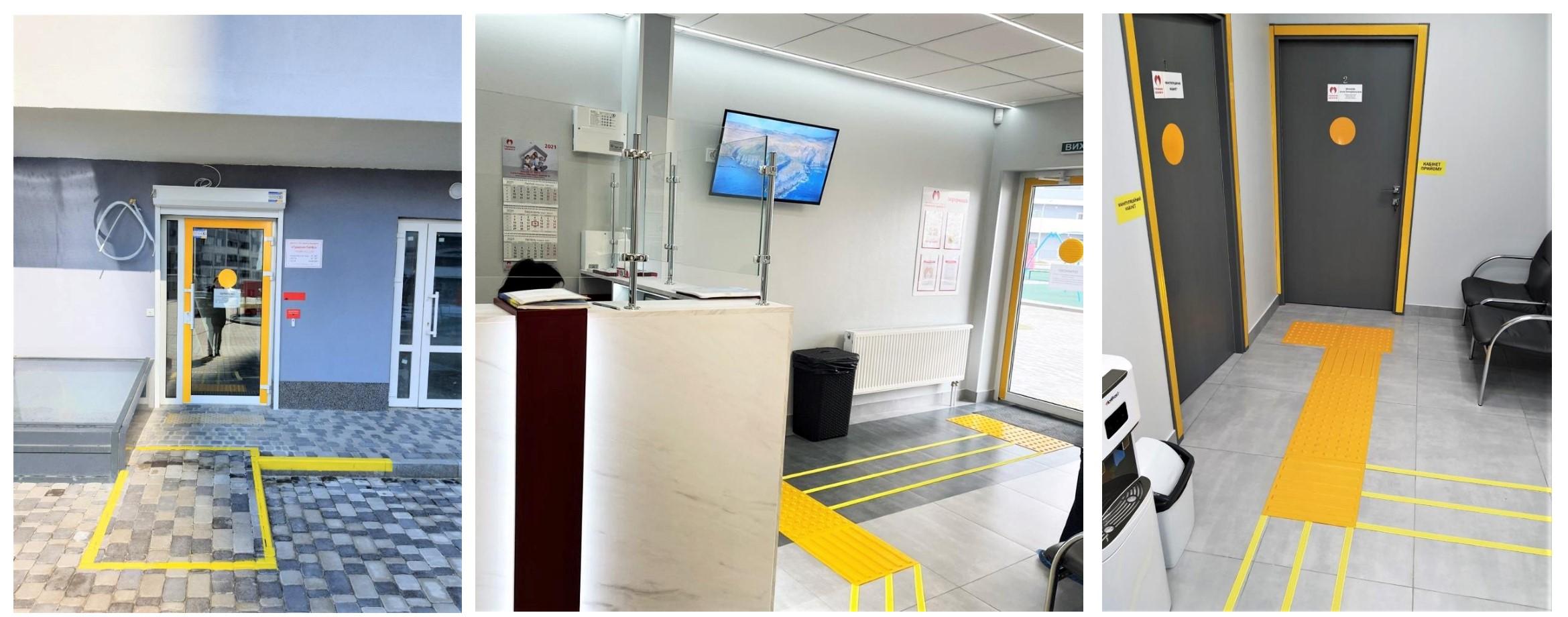 Адаптация помещений и зданий для инвалидов