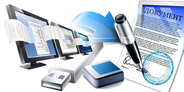 Посилення заходів щодо забезпечення збереження відомостей в Єдиних державних реєстрах